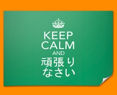 Keep Calm Carry On (Japanese) Poster
