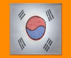 Korea Flag Napkins (Set of 4)