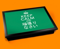 Japanese Keep Calm Carry On Cushion Lap Tray